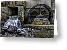 Water Wheel Plimouth Grist Mill At Jenney Pond Greeting Card