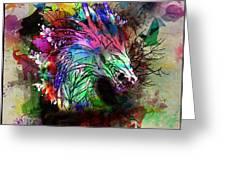 Watercolor Dragon Greeting Card