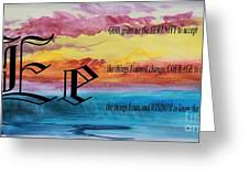 Watercolor E And Serenity Prayer Greeting Card
