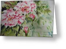 Watercolor Flower0730-1 Greeting Card