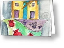 Watercolor Hamsa  Greeting Card