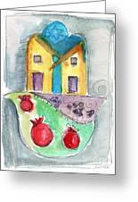 Watercolor Hamsa  Greeting Card by Linda Woods