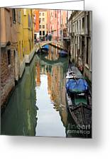 Watercolor In Venice Greeting Card