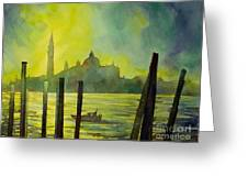 Watercolor Painting Of The Dome Of San Giorgio Maggiore Church I Greeting Card
