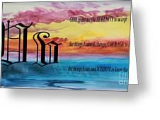 Watercolor V And Serenity Prayer Greeting Card