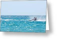 Watercraft Greeting Card