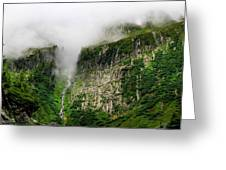 Waterfall And Clouds Greeting Card