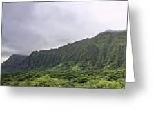 Waterfall Heaven Greeting Card