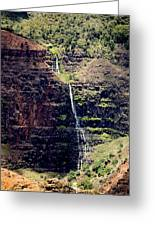 Waterfall In The Valley Greeting Card