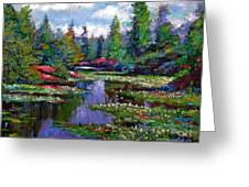 Waterlily Lake Reflections Greeting Card