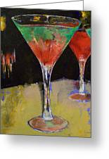 Watermelon Martini Greeting Card by Michael Creese