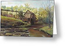 Watermill At Daybreak  Greeting Card