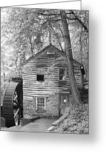 Watermill Tennessee Greeting Card