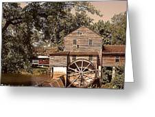Watermill Two Greeting Card