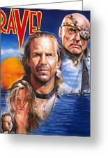 Waterworld Greeting Card