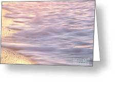 Wave Motion Greeting Card