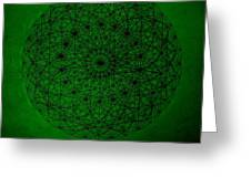 Wave Particle Duality II Greeting Card by Jason Padgett