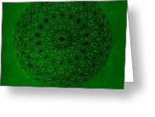 Wave Particle Duality Greeting Card