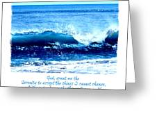 Wave Serenity Prayer Greeting Card