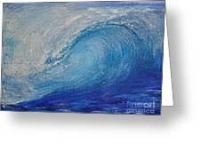 Wave Study Greeting Card