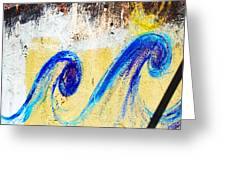 Waves On A Wall Greeting Card