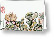 Wavy Flowers Greeting Card