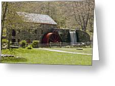 Wayside Grist Mill 6 Greeting Card