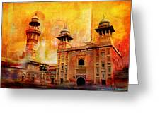 Wazir Khan Mosque Greeting Card