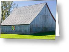 Weathered Barn Greeting Card
