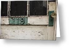 Weathered Old Door Greeting Card