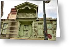 Weathered Old Green Wooden House Greeting Card