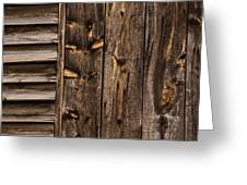 Weathered Wooden Abstracts - 3 Greeting Card