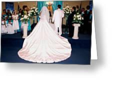 Wedding Dolores Greeting Card