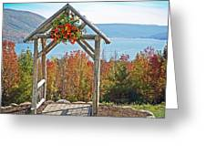Wedding Gazebo Greeting Card