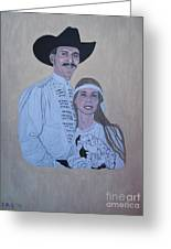 Wedding Portrait Greeting Card by Elizabeth Stedman