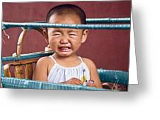 Weeping Baby In His Buggy Greeting Card