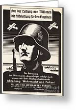 Wehrmacht Greeting Card