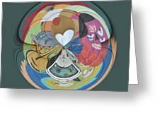 Weird Orb  Greeting Card
