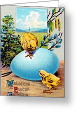 Welcome Easter Morning Greeting Card