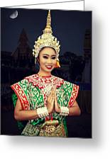 Welcome Thailand Greeting Card