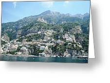 Welcoming Positano Greeting Card