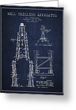 Well Drilling Apparatus Patent From 1960 - Navy Blue Greeting Card