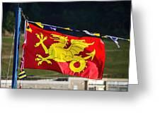 Wessex Wyvern Flag Greeting Card