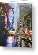 West 42nd Street Greeting Card