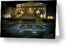 West Capitol Building Greeting Card