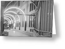 West End Archway Dallas Texas Greeting Card