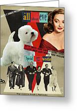 West Highland White Terrier Art Canvas Print - All About Eve Movie Poster Greeting Card
