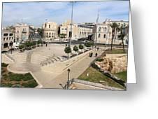 West Jerusalem Greeting Card
