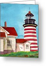 West Quoddy Light House Greeting Card