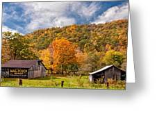 West Virginia Barns  Greeting Card